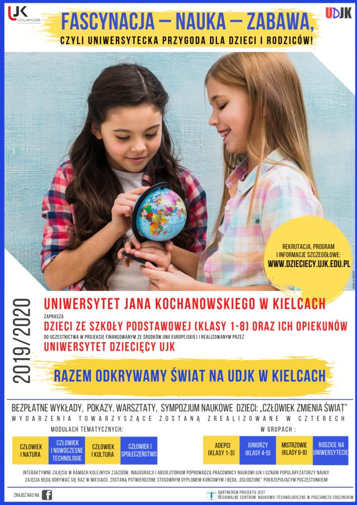 Plakat 2019 wysoka rozdz. UDUJK
