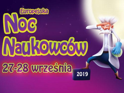 Szczecin_edited
